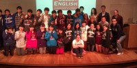 The Kaetsu Student Group
